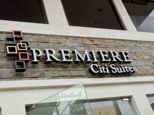 Premiere Citi Suites Cebu City - Entré
