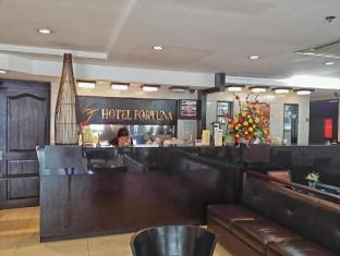 Hotel Fortuna Cebu - Lobby