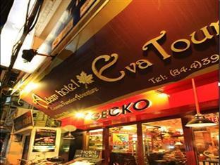 Adam Hotel   Eva Tour - Hotell och Boende i Vietnam , Hanoi