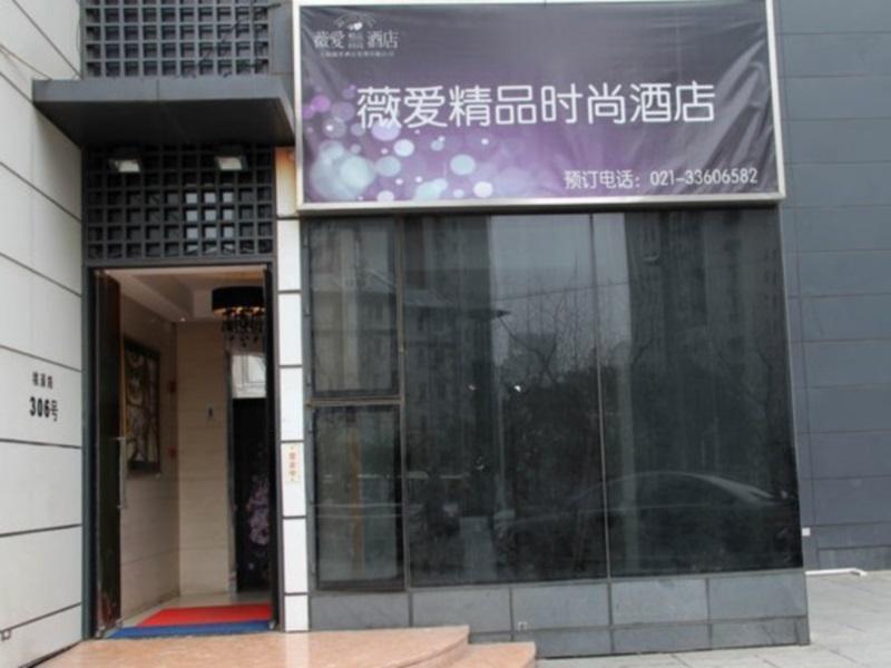 We Love Hotel(Shanghai Taopu Road)