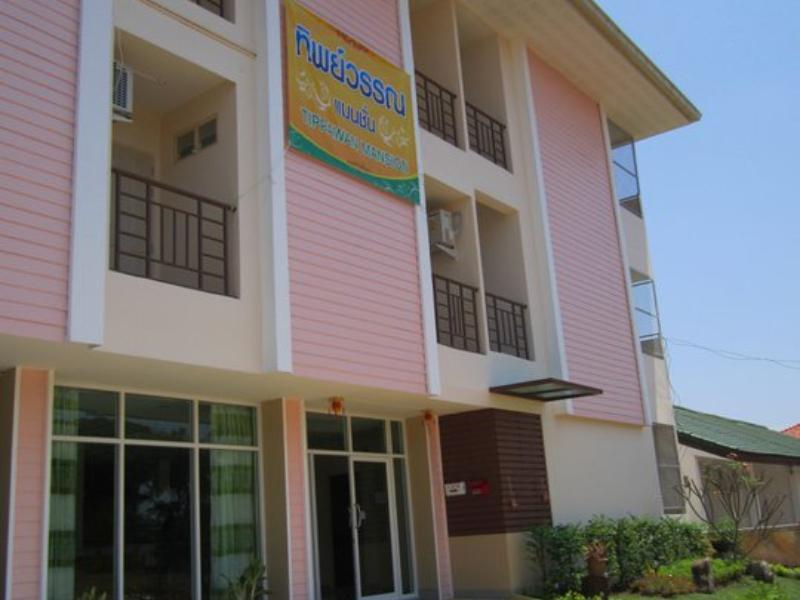 Hotell Tippawan Mansion i , Udonthani. Klicka för att läsa mer och skicka bokningsförfrågan