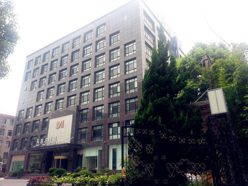 Shanghai Sky Hall Hotel Hongqiao