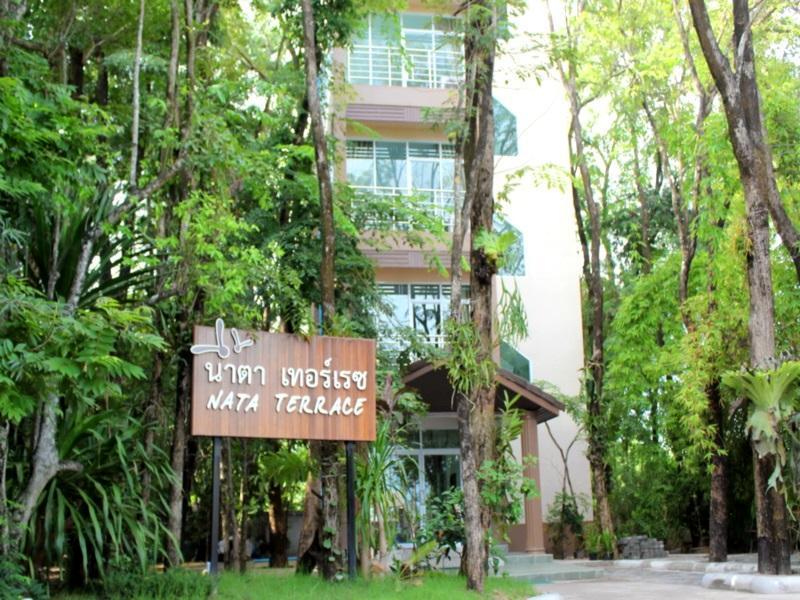Hotell Nata Terrace i , Udonthani. Klicka för att läsa mer och skicka bokningsförfrågan