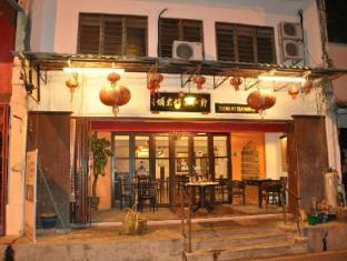 Guli Residence - 1 star located at Jonker Street