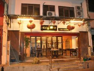 Guli Residence | Malaysia Hotel Discount Rates