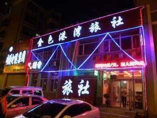 Shenyang Golden Bay Hostel