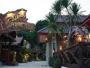 Sabai Sabai Resort - Hotels and Accommodation in Thailand, Asia