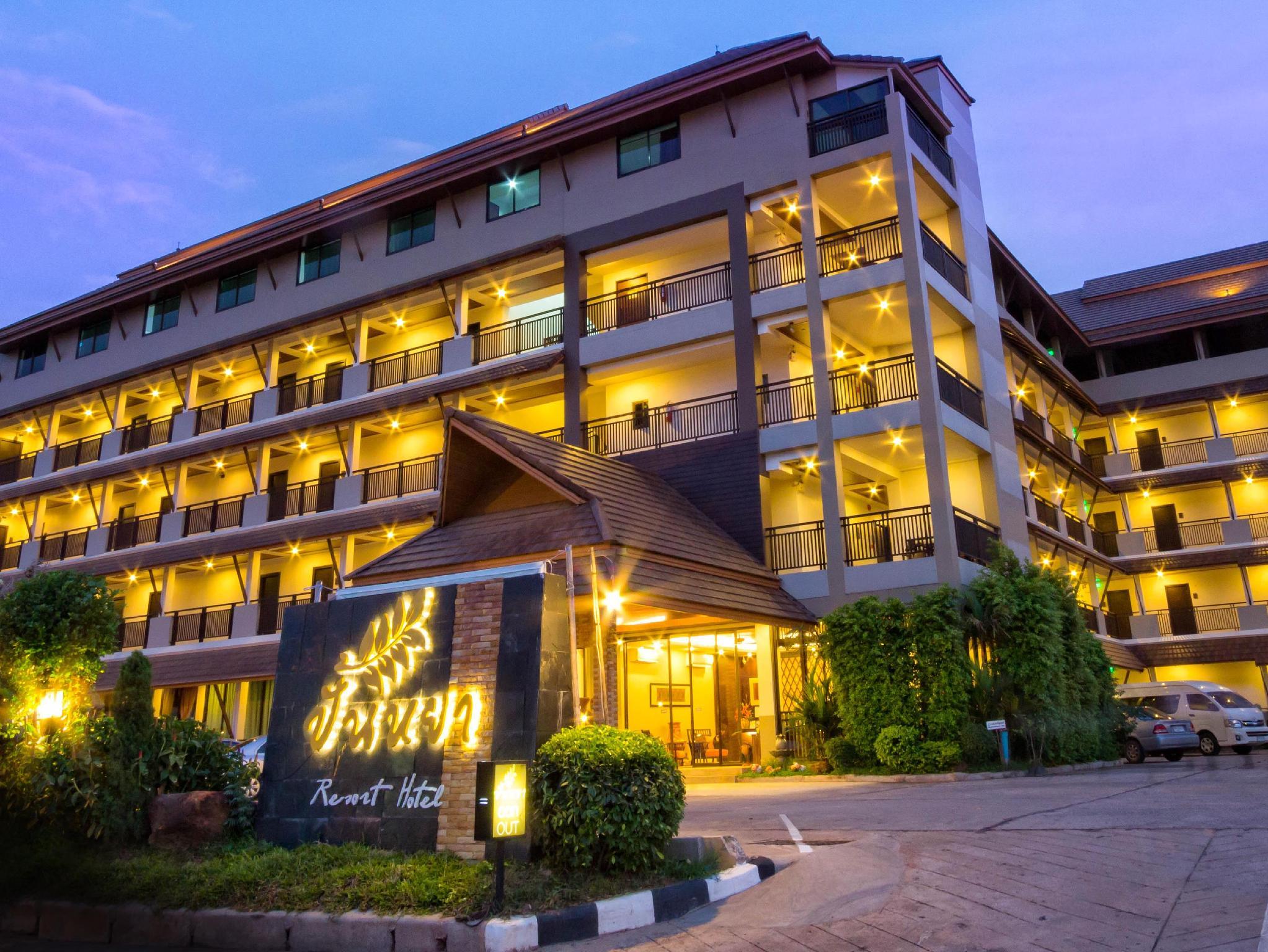 Panya Resort Hotel - Udon Thani