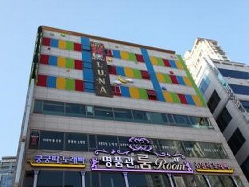 โรงแรม กู๊ดสเตย์ลูนาโฮเต็ล  (Goodstay Luna Hotel)