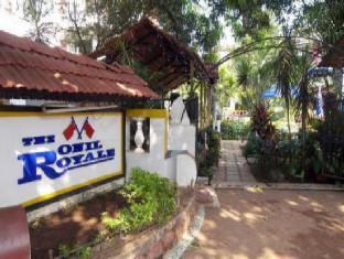 The Ronil Royale Hotel Goa - Intrare