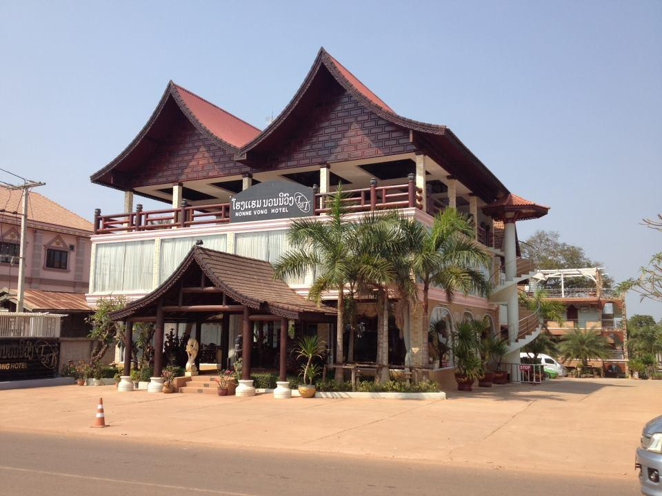 Nonnevong Hotel - Hotels and Accommodation in Laos, Asia
