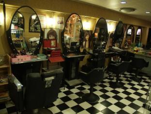 Eve's Guesthouse Bangkok - Salon