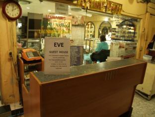 Eve's Guesthouse Bangkok - Reception