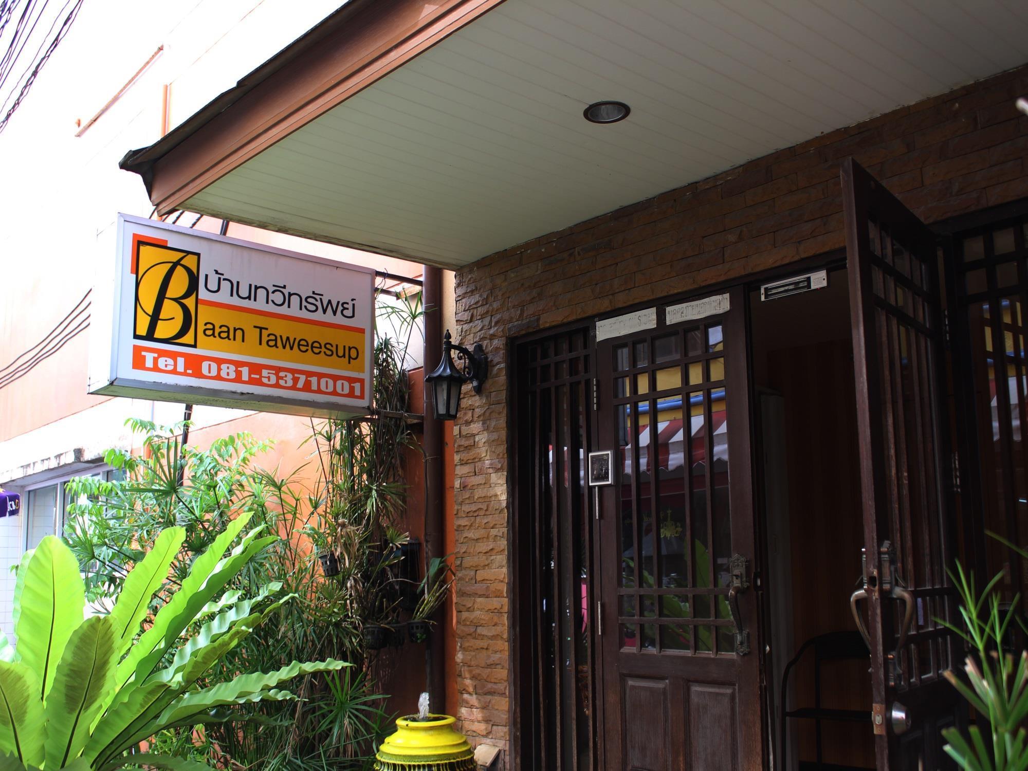 Baan Taweesup Apartment Phuket - Hotellin sisätilat