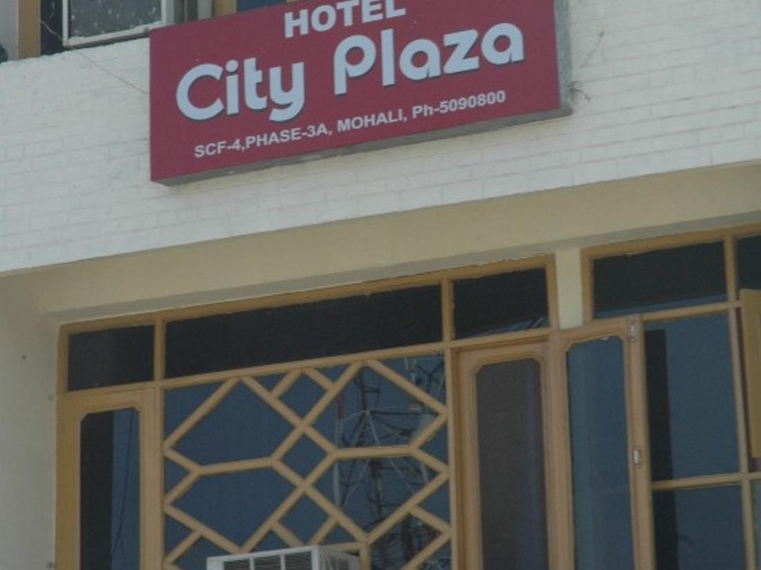 Hotel City Plaza 3 - Mohali