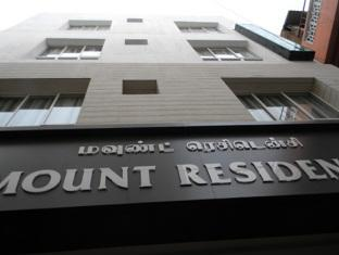 Hotel Mount Residency Chennai - Main Building