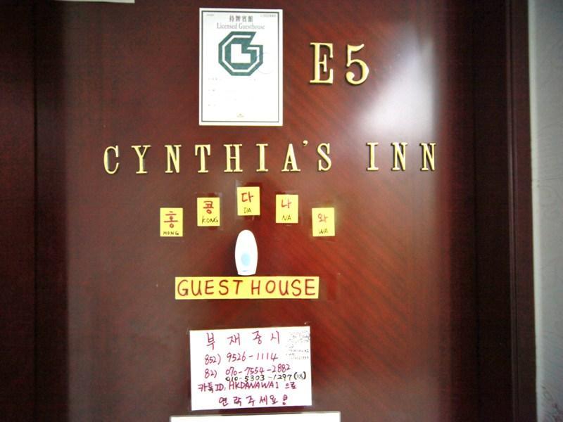 Cynthia's Inn