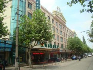 GreenTree Alliance Kunshan Railway Station Hotel