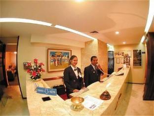 Lancaster Othon Travel Hotel Rio de Janeiro - Receptie