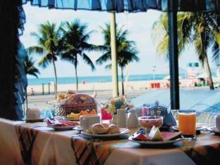 Lancaster Othon Travel Hotel Rio de Janeiro - Restaurant