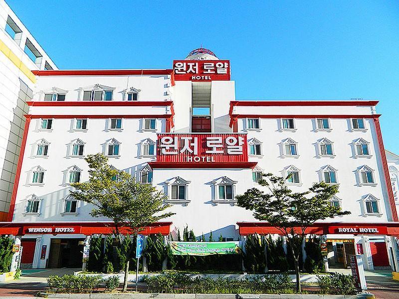 โรงแรม กู๊ดสเตย์ วินด์เซอร์ โมเต็ล  (Goodstay Windsor Motel)