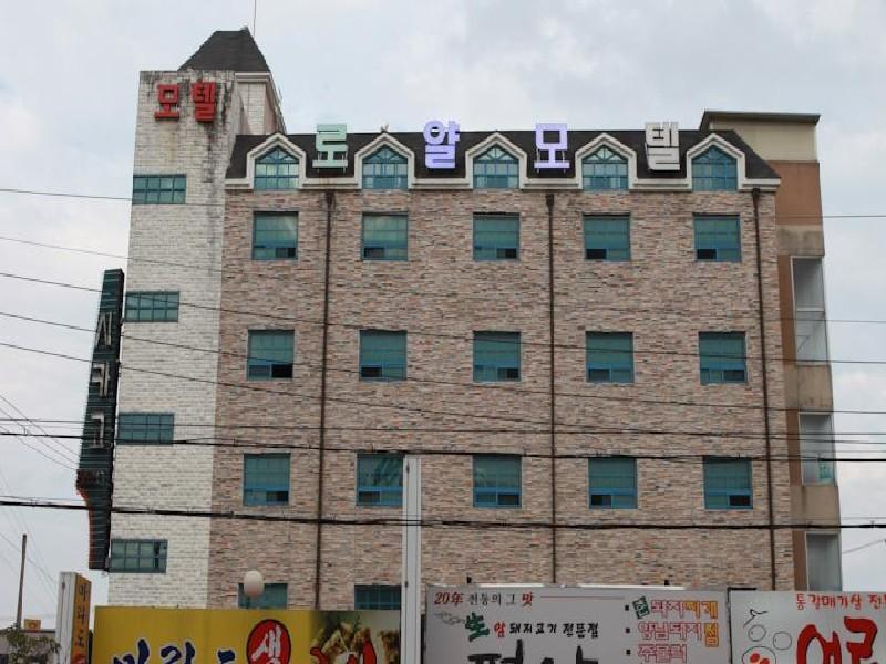 Royal Park Motel - Hotels and Accommodation in South Korea, Asia