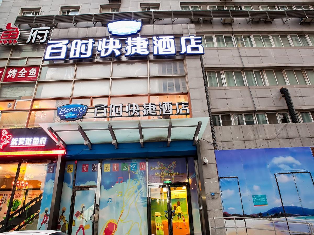 Bestay Hotel Express Dalian Harbour Plaza - Dalian