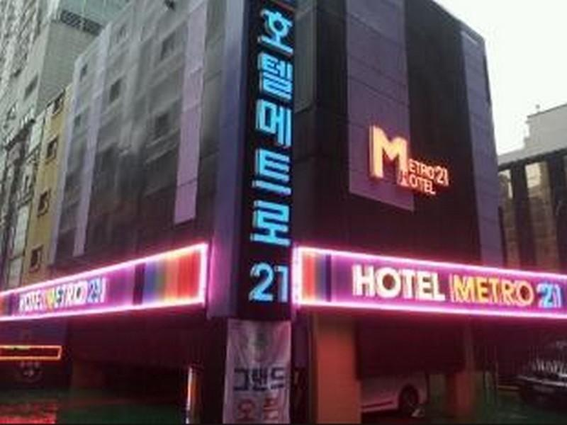 Metro 21 Hotel - Hotels and Accommodation in South Korea, Asia