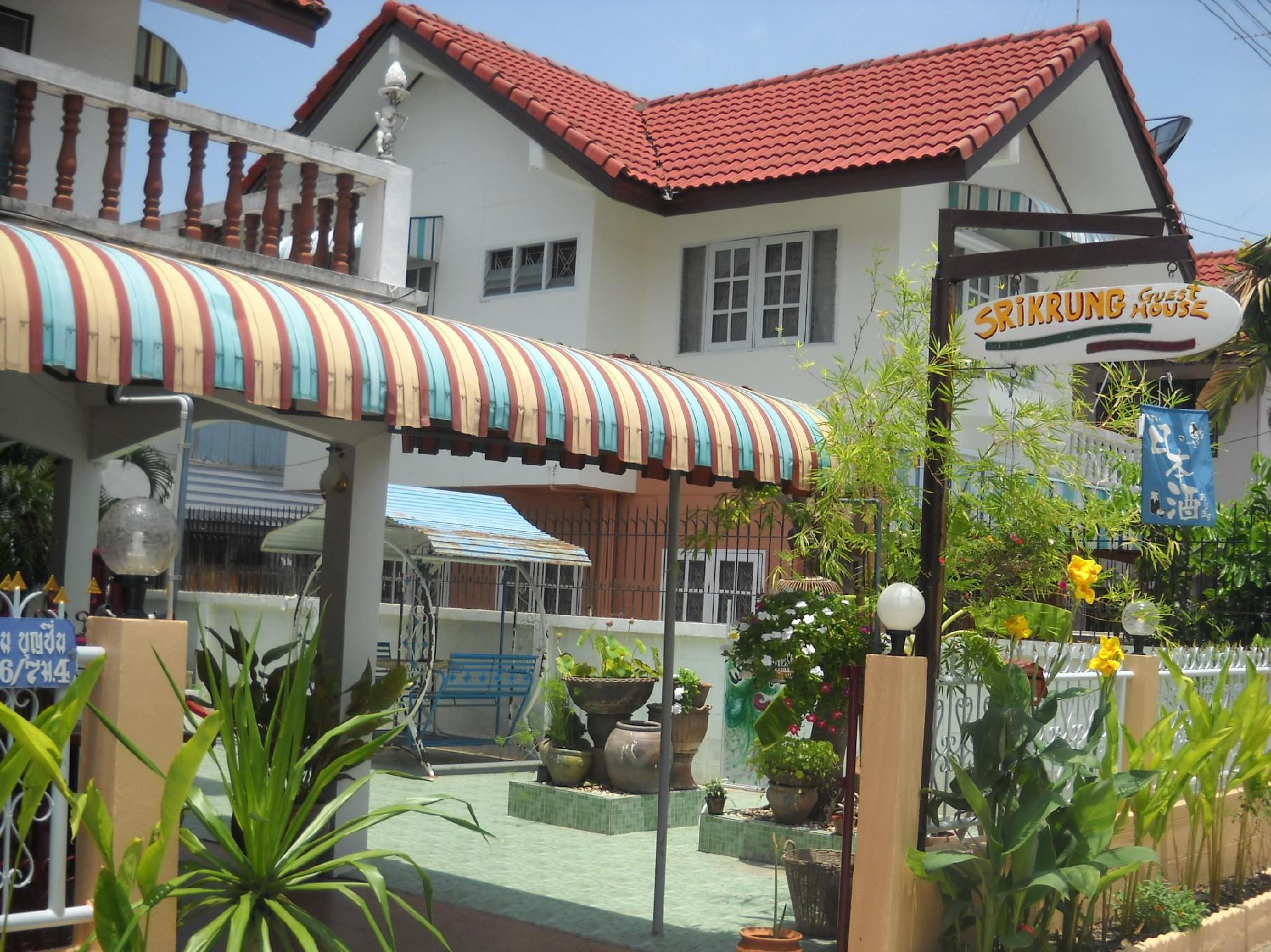 Sri Krung Guest House - Hotels and Accommodation in Thailand, Asia