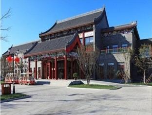 Binhai One Hot Spring Resort Tianjin