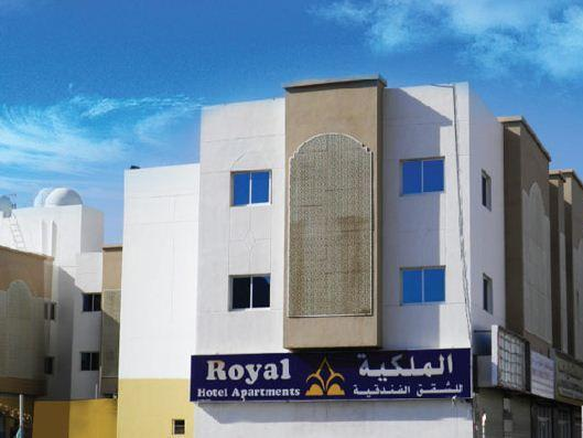 Royal Hotel Apartments - Hotels and Accommodation in Oman, Middle East