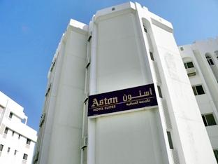 Aston Hotel Suites - Hotels and Accommodation in Oman, Middle East
