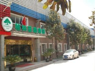 GreenTree Inn Nanjing Software Avenue Subway Station Business Hotel
