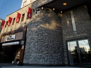 hotel Sapporo Clark Hotel