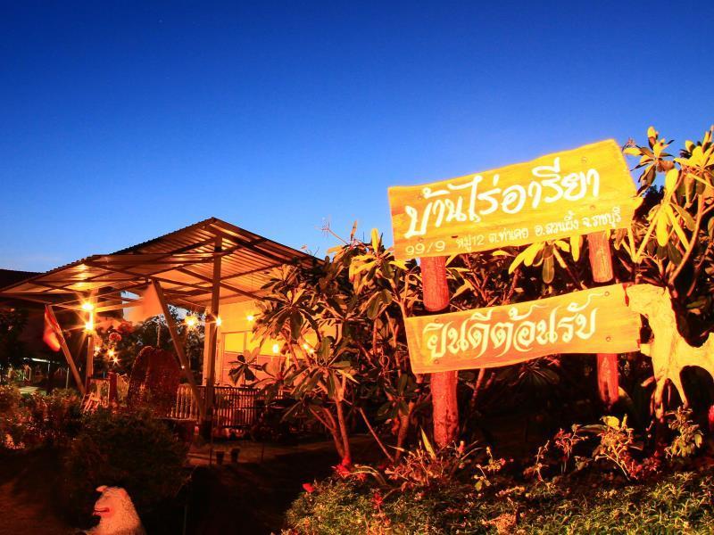 บ้านไร่ อารียา : ที่พักสวนผึ้ง จ.ราชบุรี