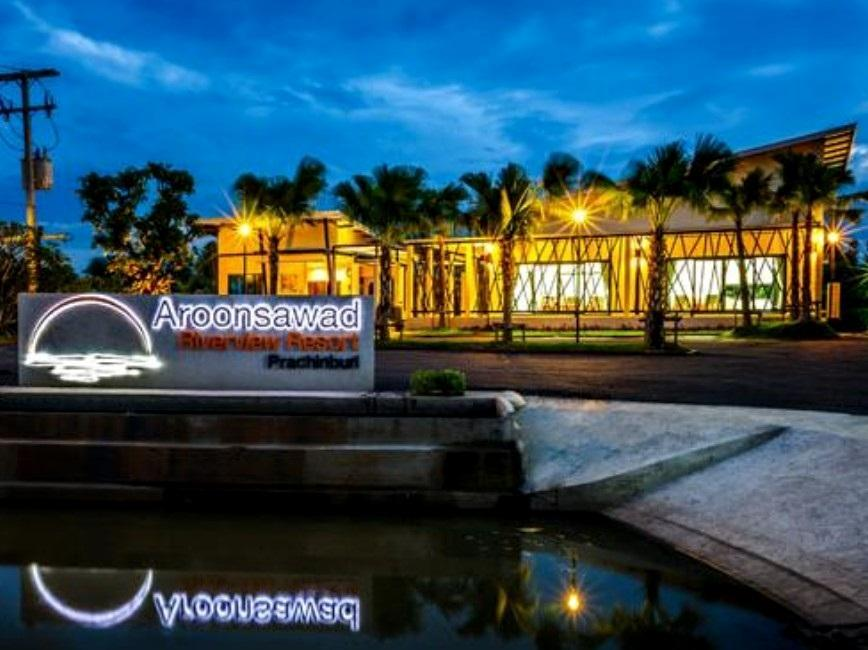 Aroonsawad Riverview Resort Prachinburi