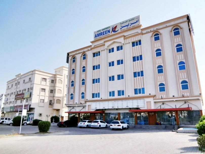 Amreen Sohar Hotel Apartments - Hotels and Accommodation in Oman, Middle East
