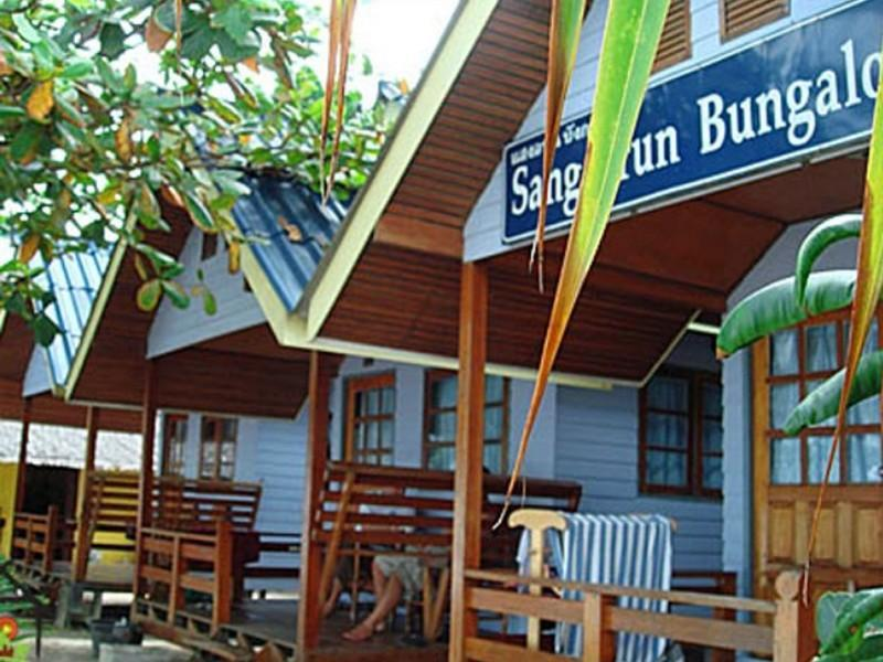 Sang Aroon Bungalow - Hotels and Accommodation in Thailand, Asia