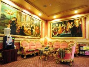 King of France Palace Hotel Taipei - Interior