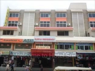 Hotel Surya Residency - Hotel and accommodation in India in Bengaluru / Bangalore
