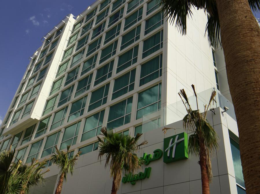 Holiday Inn Meydan - Hotels and Accommodation in Saudi Arabia, Middle East