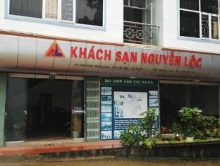 Nguyen Loc Hotel