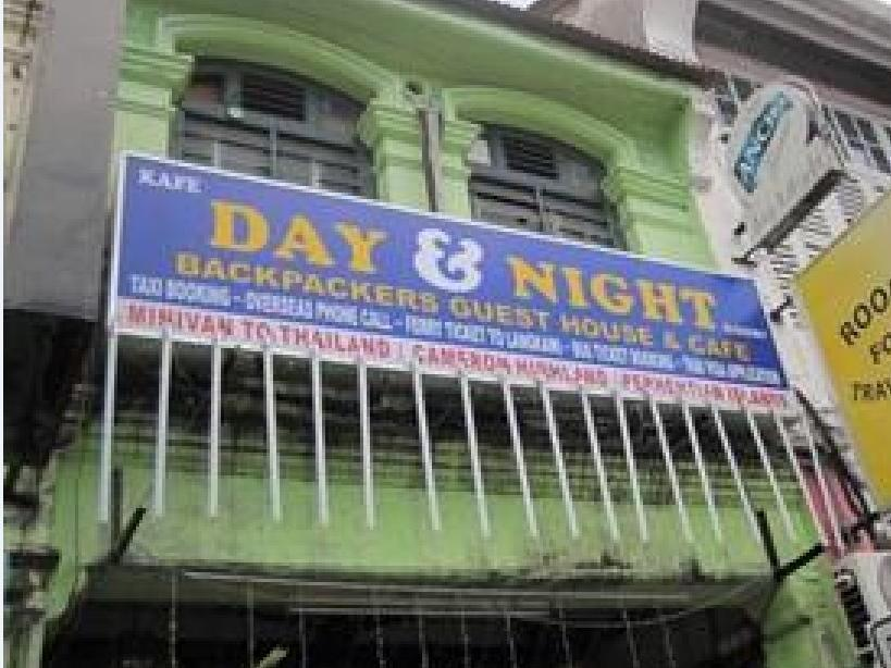 Day & Night Guesthouse - Hotels and Accommodation in Malaysia, Asia