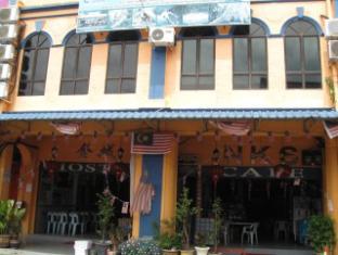 NKS Hostel NKS旅馆