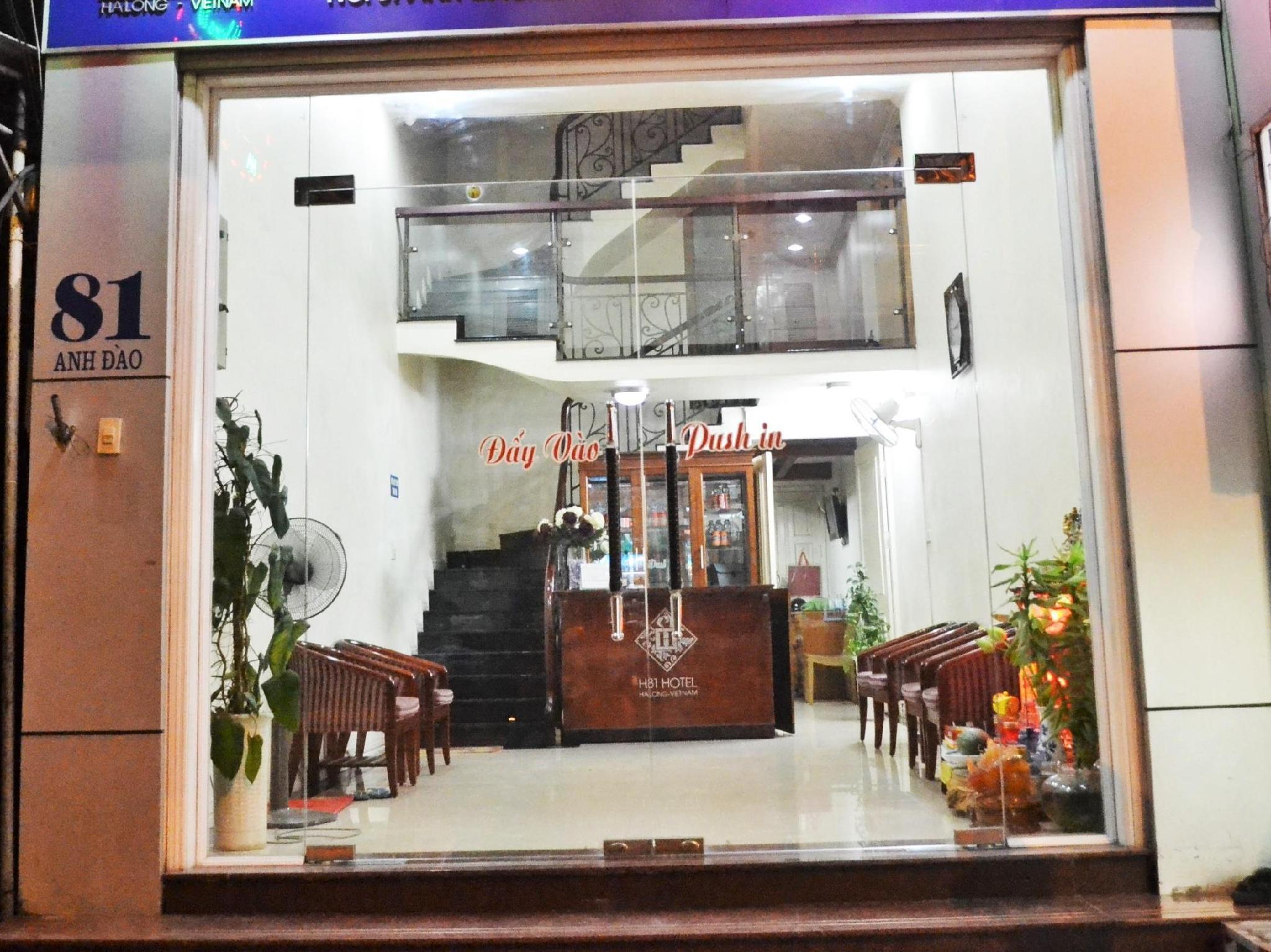 H81 Hotel - Hotell och Boende i Vietnam , Halong