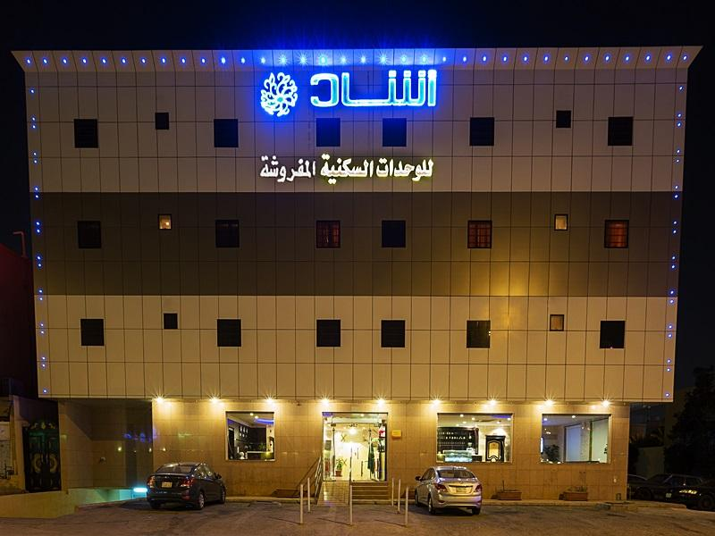 Ashaad Al Quds 2 Apartment - Hotels and Accommodation in Saudi Arabia, Middle East