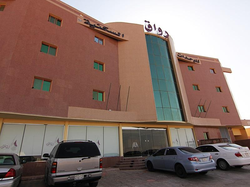 Rawaq Suites 8 - Al Nahdah - Hotels and Accommodation in Saudi Arabia, Middle East