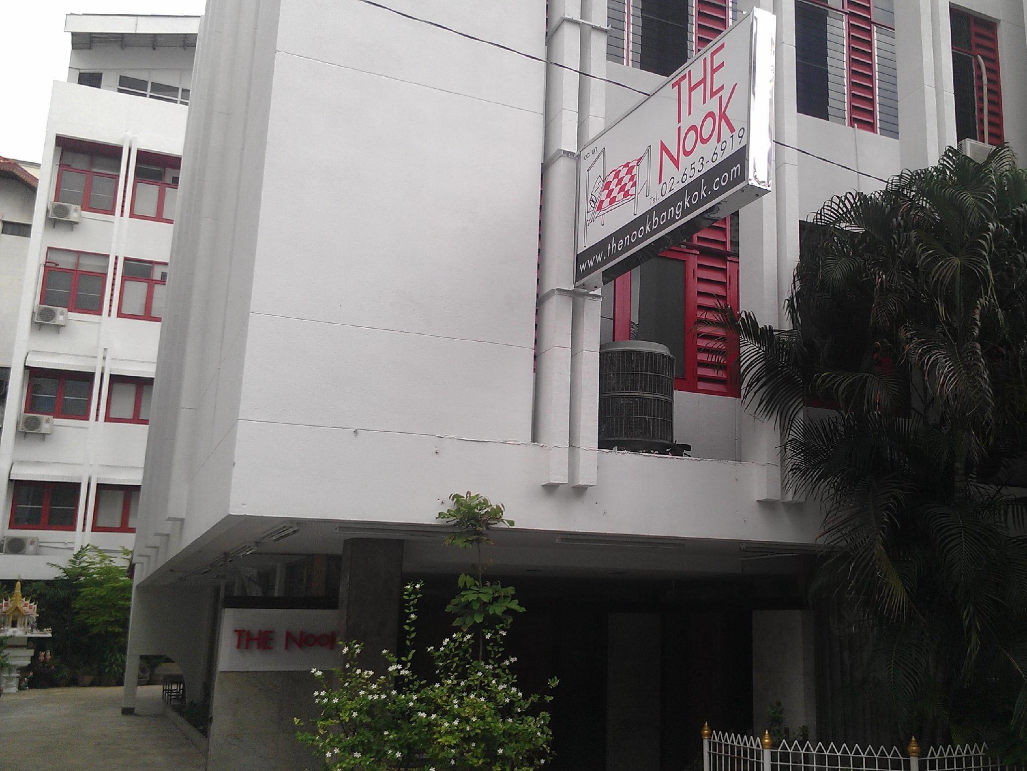 Hotell The Nook Pratunam i , Bangkok. Klicka för att läsa mer och skicka bokningsförfrågan