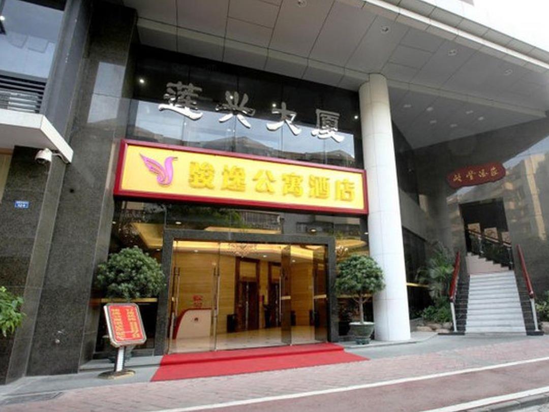 Junyi Apartment hotel - Zhongshan