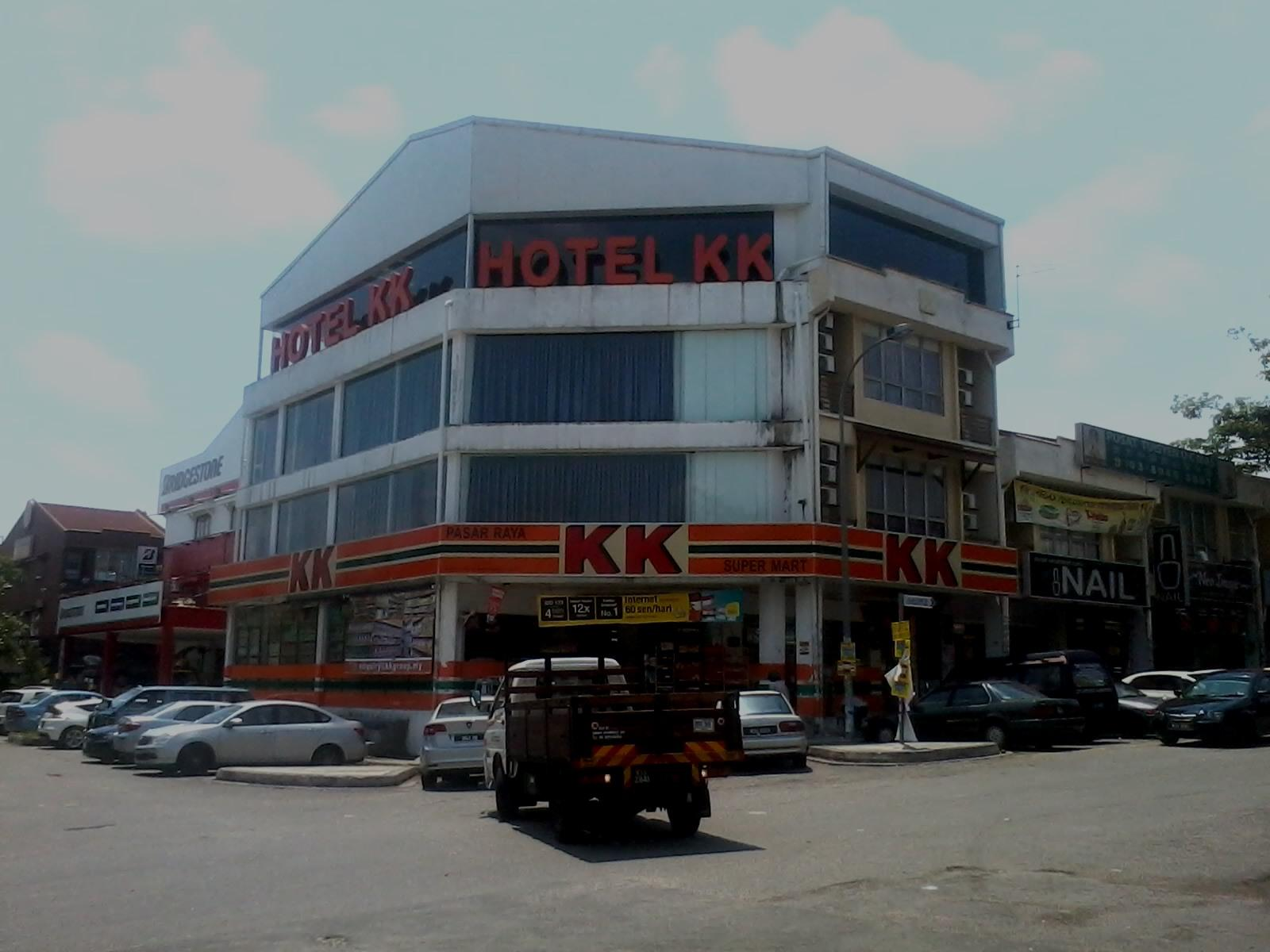 Hotel KK Equine Park - Hotels and Accommodation in Malaysia, Asia